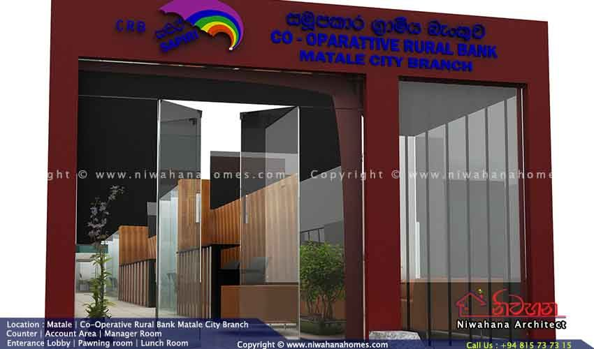 Co-Operative Rural Bank Matale City Branch
